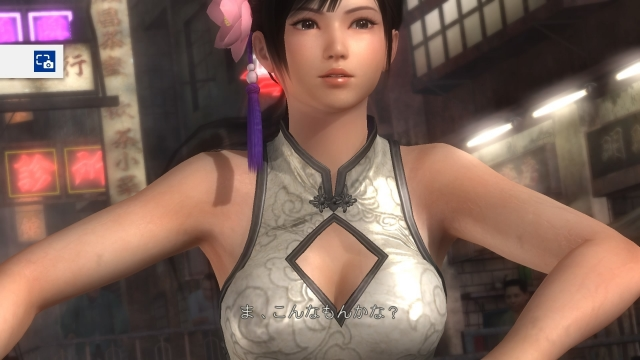 DEAD OR ALIVE 5 Last Round_20170214232334