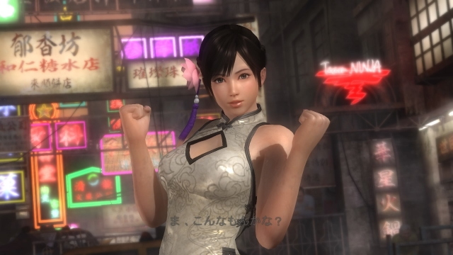 DEAD OR ALIVE 5 Last Round_20170214232341