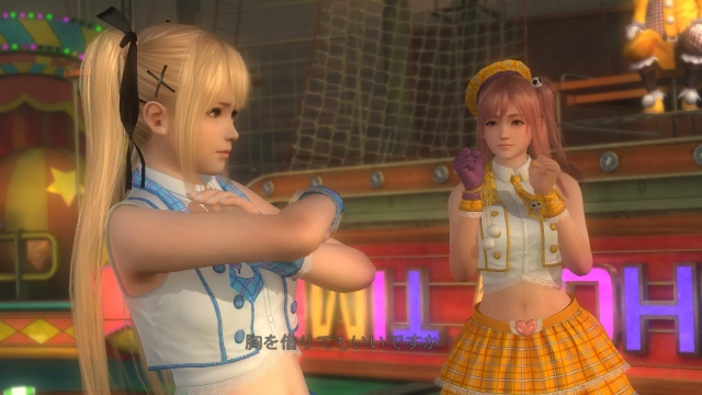 DEAD OR ALIVE 5 Last Round_20170227223008