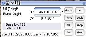 s0003.jpg