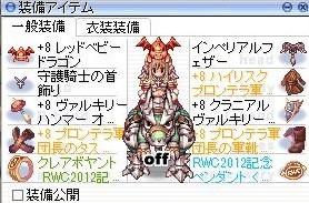 s011.jpg