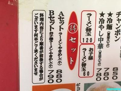 s3IMG_6806.jpg