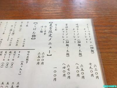 s3IMG_6881.jpg