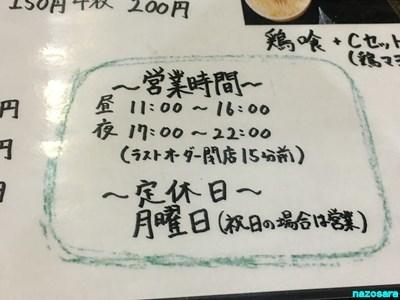 s3IMG_6996.jpg