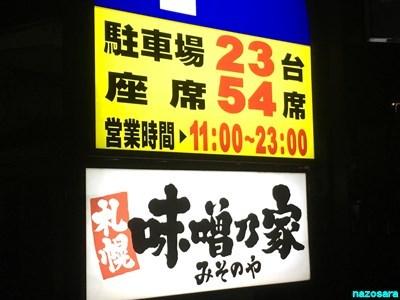 s3IMG_7326.jpg