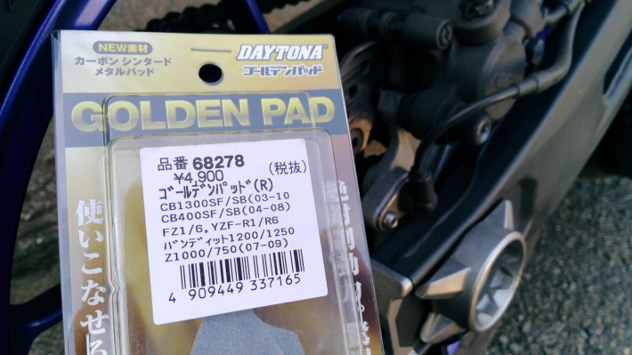 P_20170312_155530_vHDR_Auto.jpg