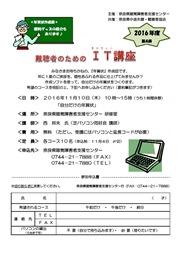 gyoji20161110.jpg