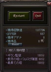 LinC0148.jpg