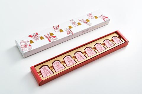news_xlarge_shogi_de_chocolat_lion_01
