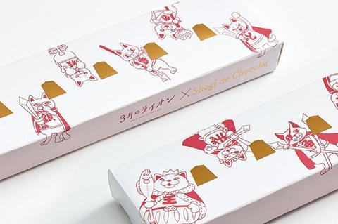 news_xlarge_shogi_de_chocolat_lion_03