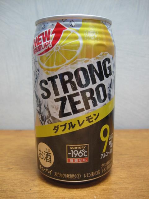 20170210