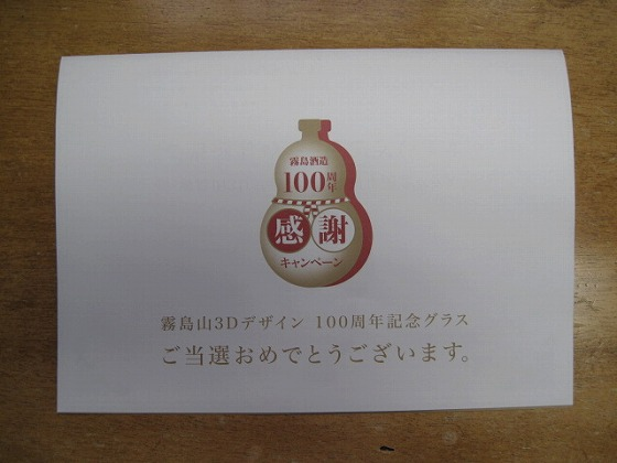 20170320