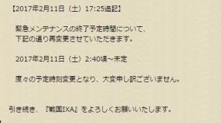 201702011ixa007.jpg