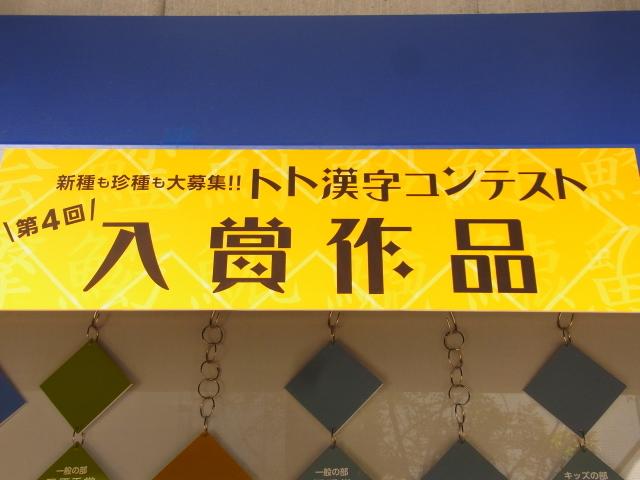 R0018663.jpg