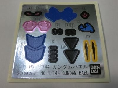 HG-GUNDAM-BAEL-0003.jpg