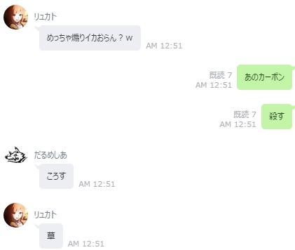 2017y02m16d_085121698.jpg