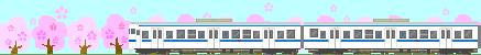 桜と415系