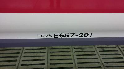 e657-2.jpg