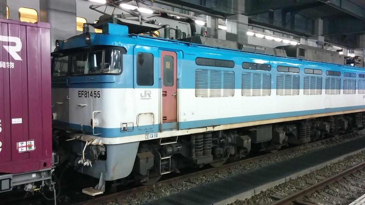 EF81博多駅