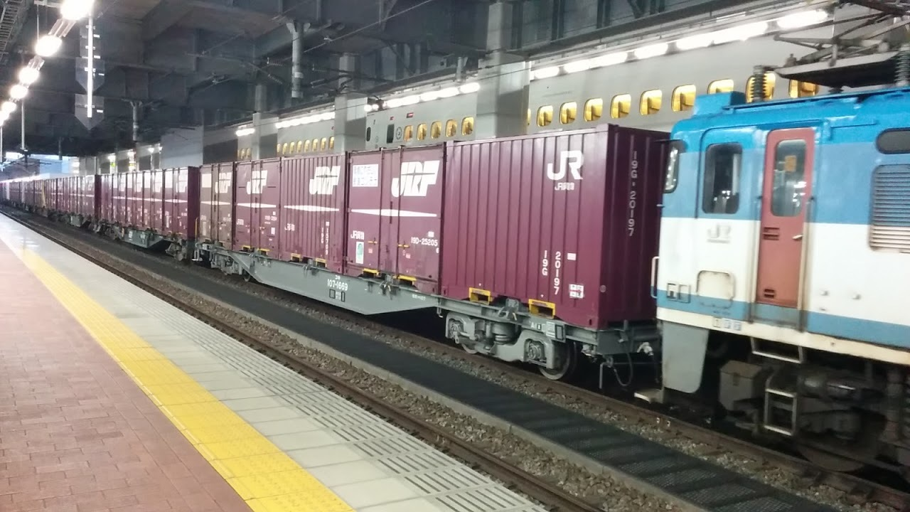 EF81機関車