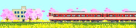 キハ66形と菜の花