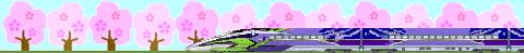 エヴァンゲリオン新幹線と桜
