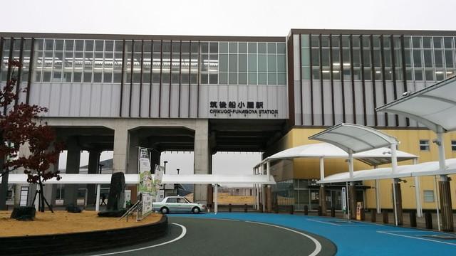筑後船小屋 新幹線