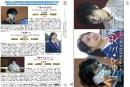 ドラマ・ミステリーズ~カリスマ書店員が選んだ珠玉の一冊~ ジャケットbd