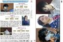 ドラマ・ミステリーズ~カリスマ書店員が選んだ珠玉の一冊~ ジャケット