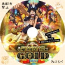 ONE PIECE FILM GOLD ラベルbd