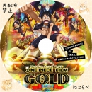 ONE PIECE FILM GOLD ラベル