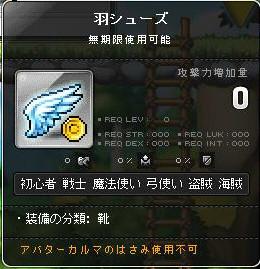 Maple170223_022130