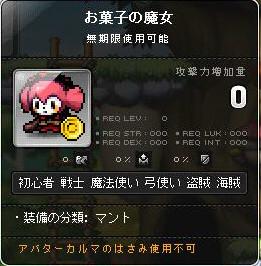 Maple170223_022131