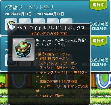 Maple170301_203145.jpg