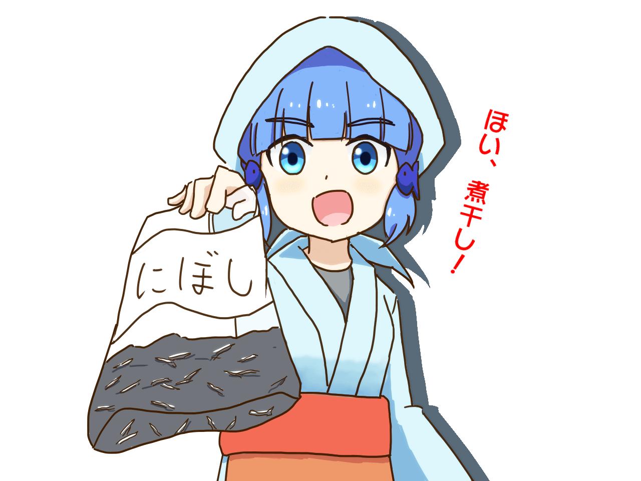 煮干しの日
