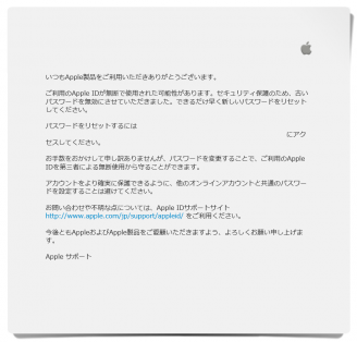 Apple_Reset.png