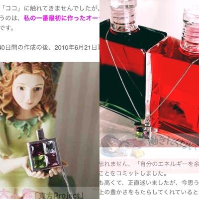 fc2blog_20170416170529c4e.jpg