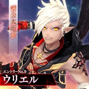 基本無料のアニメチックファンタジーオンラインゲーム『幻想神域』 「幻想神域キャラクター総選挙」開催!グランプリの幻紳は乗物として実装される♪ 無料PCオンラインゲーム情報ラボ