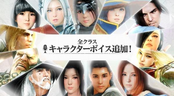基本無料のオンラインRPGの到達点『黒い砂漠』 全クラス男女合計16種類のキャラクターボイスを追加…‼