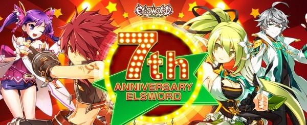基本プレイ無料のベルトアクションオンラインゲーム『エルソード』 もう少しで7周年!特設サイトを公開したよ~!!
