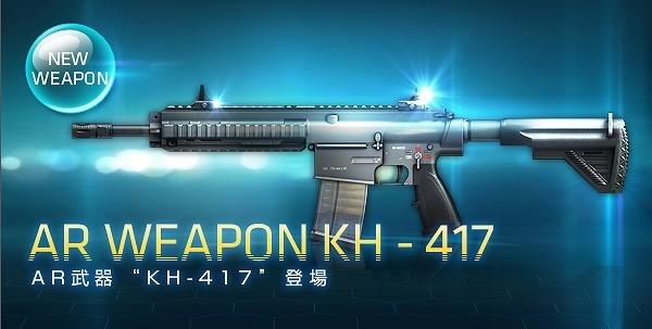 基本プレイ無料のFPSオンラインゲーム『攻殻機動隊SACオンライン』 新マップ「司令部」を実装したよ~!!新武器スキンやキャラクタースキンも追加してます♪