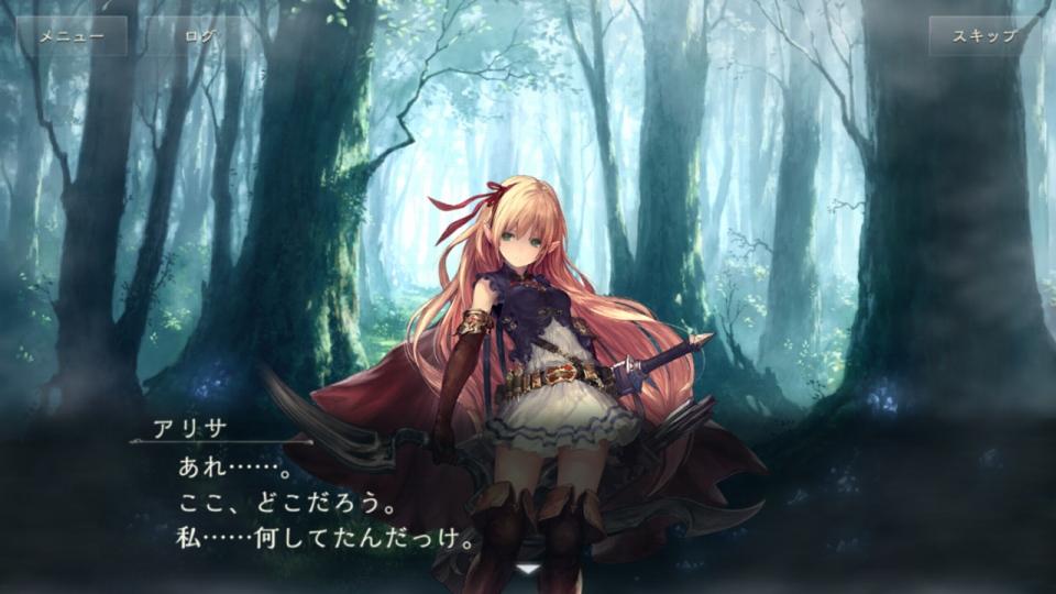 基本プレイ無料の対戦型オンラインカードゲーム『シャドウバース』 アリサ、エリカ、ルナのメインストーリーに新章を追加したよ~!