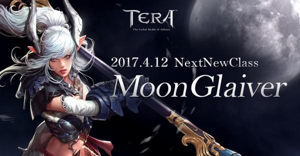 基本プレイ無料のファンタジーMMORPG『TERA(テラ)』 4月12日に13番目の新クラス「ムーングレイバー」を実装するよ~!!新作オンラインゲーム情報