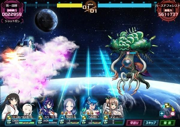 基本プレイ無料のブラウザ戦略シミュレーションゲーム『超銀河船団∞-INFINITY-』 パートナーミュータント「ウルーク」を仲間にしようぜ!イベント「呪われし霧の森」を開催だ~!!