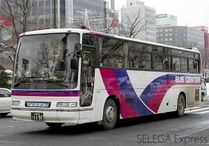 1197-1a.jpg