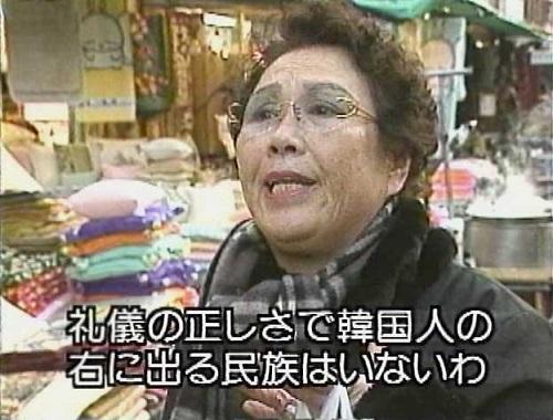 20141203houkahoukakimoizo20162162222211.jpg