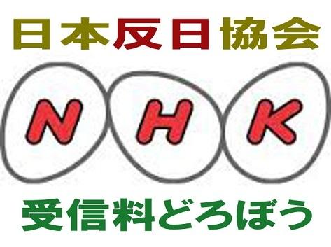 NHKkaitai201622017407.jpg