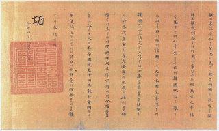 ans-191005879.jpg