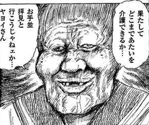 kireruroujin2017115.jpg