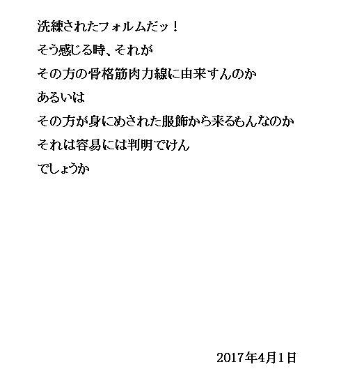 02_20170411121956fce.jpg